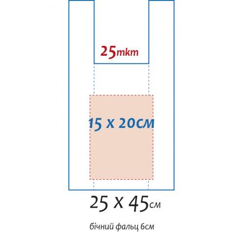 Пакет майка 25х45cм