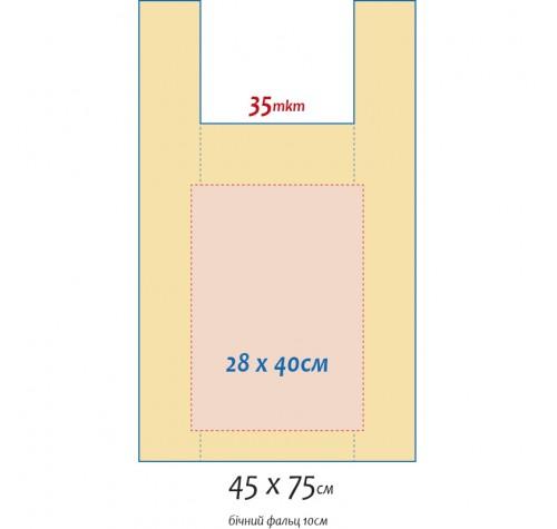Пакет майка 45х75cм