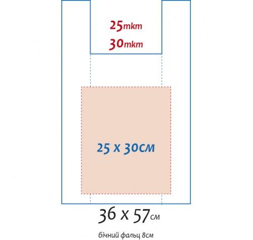 Пакет майка 36х57cм