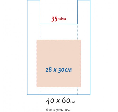 Пакет майка 40х60cм