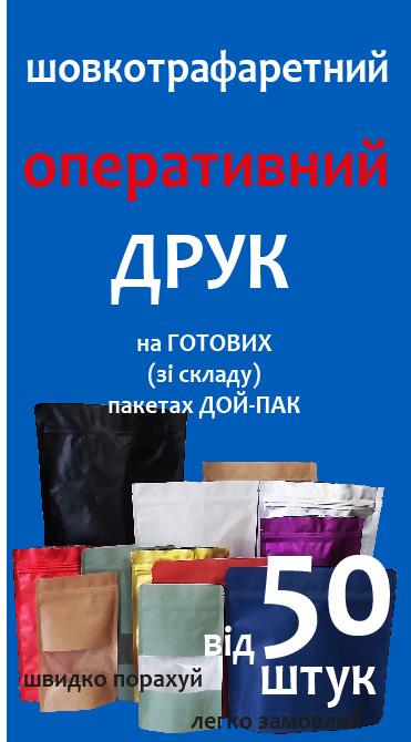doy_pak_zip